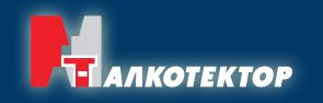 alcotector logo11-hover
