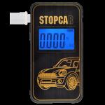 stopcarnewalcot15536